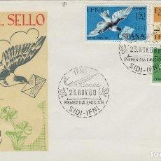 Sellos: IFNI , 1968 , ED 236/8 DÍA DEL SELLO . - SOBRE PRIMER DIA S.F.C. . . Lote 152461990
