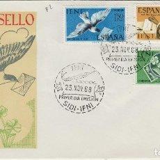 Sellos: IFNI , 1968 , ED 236/8 DÍA DEL SELLO . - SOBRE PRIMER DIA S.F.C. . . Lote 152462006