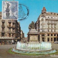 Sellos: COLON CAPITULACIONES DE SANTA FE 489 ANIVERSARIO, GRANADA 1981. MATASELLOS TARJETA POSTAL. RARO ASI.. Lote 152485526