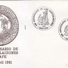 Sellos: COLON CAPITULACIONES DE SANTA FE 489 ANIVERSARIO, GRANADA 1981. RARO MATASELLOS EN SOBRE DE ALFIL.. Lote 152485638