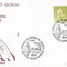 Sellos: PESCA SALMON DEL BIDASOA X ANIVERSARIO COFRADIA, IRUN (GUIPUZCOA) 1990. RARO MATASELLOS SOBRE ALFIL.. Lote 152486674