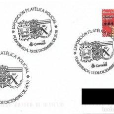 Sellos: ESPAÑA. MATASELLOS ESPECIAL. EXPOSICION FILATELICA POLICIAL. PONFERRADA. 2018. Lote 152553986