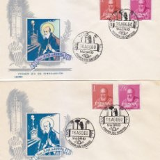 Sellos: RARA VARIEDAD RELIGION CANONIZACION BEATO JUAN DE RIBERA 1960 (EDIFIL 1292/93) EN SPD DE ALONSO.. Lote 152570014