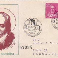 Sellos: RELIGION CANONIZACION BEATO JUAN DE RIBERA 1960 (EDIFIL 1292/93) SPD CIRCULADO SERVICIO FILATELICO.. Lote 152570450