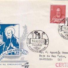 Sellos: RELIGION CANONIZACION BEATO JUAN DE RIBERA 1960 (EDIFIL 1292/93) EN SOBRE PRIMER DIA CIRCULADO DE DP. Lote 152570694