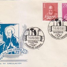 Sellos: RELIGION CANONIZACION BEATO JUAN DE RIBERA 1960 (EDIFIL 1292/93) EN SOBRE PRIMER DIA DE ALONSO.. Lote 152571114