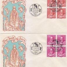 Sellos: RELIGION CANONIZACION BEATO JUAN DE RIBERA 1960 (EDIFIL 1292/93 BLOQUE DE CUATRO) EN DOS SPD ALFIL. . Lote 152571302