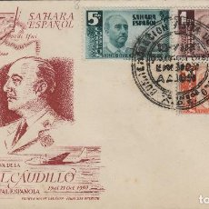Sellos: SAHARA . VISITA GRAL FRANCO , 1951 ED 88/90 - SOBRE PRIMER DIA ALFIL . Lote 152671830