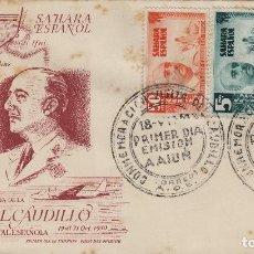 Sellos: SAHARA . VISITA GRAL FRANCO , 1951 ED 88/90 - SOBRE PRIMER DIA ALFIL . Lote 152672726