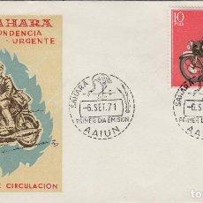 Selos: SAHARA . CORRESPONDENCIA URGENTE , MOTORISTA 1971 ED 292 -SOBRE PRIMER DIA S.F.C .. Lote 152696826