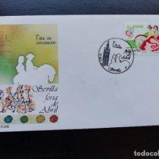 Briefmarken - 1985. Varias. Folclore. ESPAÑA. SPD. Feria de Abril. Con sello alusivo. Sevilla. - 152741278
