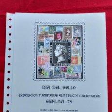 Sellos: DOCUMENTO FILATELICO DE BILBAO 1978. EXFILNA 78. DIA DEL SELLO. Lote 237694085