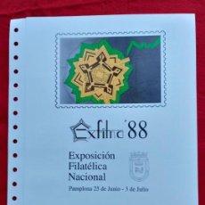 Sellos: DOCUMENTO FILATELICO F.N.M.T. Nº21. AÑO 1988 EXFILNA-88. PAMPLONA. EXPOSICION FILATELICA. Lote 152980542