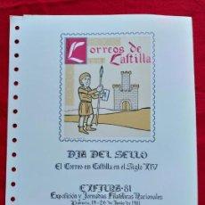 Sellos: DOCUMENTO FILATELICO Nº 15. CORREOS DE CASTILLA. EXFILNA 81. F.N.M.T. PALENCIA. AÑO 1981.. Lote 152980726