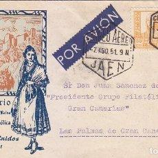 Sellos: V CENTENARIO NACIMIENTO DE ISABEL LA CATOLICA 1951 BONITO Y RARO SOBRE MATASELLOS JAEN CORREO AEREO.. Lote 153390234