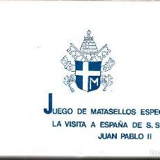 Sellos: SOBRE ACTPHILA CON 27 MATASELLOS DISTINTOS DE LA VISITA A ESPAÑA DEL PAPA JUAN PABLO II. Lote 175032128