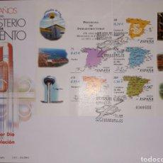 Sellos: SOBRE MINISTERIO DE FOMENTO MADRID 2001. Lote 154172618