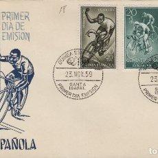 Selos: GUINEA DIA DEL SELLO , DEPORTES , 1959 , ED 395/7 -SOBRE PRIMER DIA CIRCULADO S.F.C. Lote 154173498