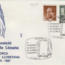 Sellos: 1987 LLOSETA ( BALEARES ) , IX EXPOSICION FILATÉLICA . SOBRE ALFIL. Lote 154640170