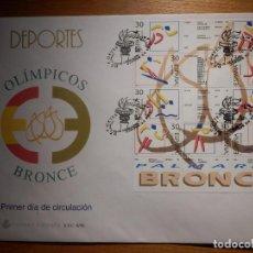 Francobolli: SOBRE PRIMER DÍA CIRCULACIÓN S.P.D - DEPORTES OLÍMPICOS BRONCE - EDIFIL 3418 A 3426 S.F.C. 8/96. Lote 154660118