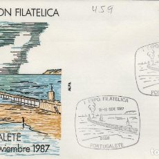 Sellos: 1987 PORTUGALETE (VIZCAYA ) , I EXPOSICION FILATÉLICA .SOBRE ALFIL . Lote 154673662