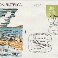 Sellos: 1987 PORTUGALETE (VIZCAYA ) , I EXPOSICION FILATÉLICA .SOBRE ALFIL . Lote 154673686