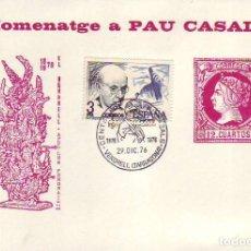 Sellos: TARJETA HOMENAJECENTENARI PAU CASALS 1976 EL VENDRELL - TARRAGONA. Lote 155078122