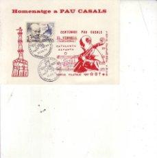 Sellos: TARJETA HOMENAJECENTENARI PAU CASALS 1976 EL VENDRELL - TARRAGONA. Lote 155078362