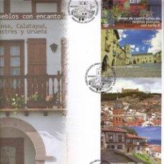 Sellos: ESPAÑA 2017. SPD O SELLO MATADO. PUEBLOS CON ENCANTO. EDIFIL Nº 5126 - 29. Lote 155663682
