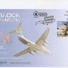 Sellos: ESPAÑA 2017. SPD O SELLO MATADO. AVIACION HUMANITARIA. EDIFIL Nº 5131. Lote 155665170