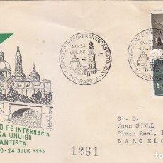 Sellos: ESPERANTO 26 CONGRESO DE ESPERANTISTAS CATOLICOS ZARAGOZA 1956 RARO MATASELLOS SOBRE CIRCULADO ALFIL. Lote 155686242
