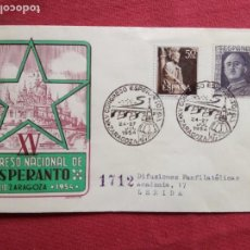 Sellos: 1954-XV CONGRESO NACIONAL DE ESPERANTO.ZARAGOZA 1954.. Lote 155687266