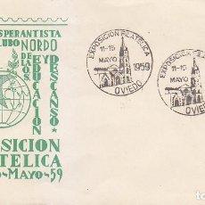 Sellos: ESPERANTO 1959 RARO SOBRE MATASELLOS OVIEDO (ASTURIAS) EXPOSICION OBRA SINDICAL EDUCACION Y DESCANSO. Lote 155689978