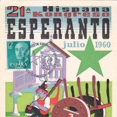 Sellos: ESPERANTO 1960 21º HISPANA KONGRESO PONTEVEDRA TARJETA MATASELLOS ZARAGOZA 1983 ESPERANTO. MUY RARO . Lote 155690842