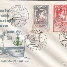 Sellos: ESPERANTO TRENES XIII CONGRESO FERROVIARIOS ESPERANTISTAS, BARCELONA 1961. MATASELLOS FERROCARRIL EN. Lote 155698606