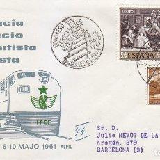 Sellos: ESPERANTO TRENES XIII CONGRESO FERROVIARIOS ESPERANTISTAS, BARCELONA 1961. MATASELLOS FERROCARRIL EN. Lote 155698882