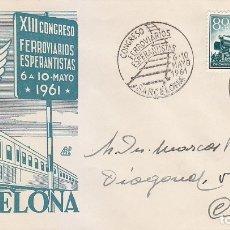 Sellos: ESPERANTO TRENES XIII CONGRESO FERROVIARIOS ESPERANTISTAS, BARCELONA 1961. MATASELLOS FERROCARRIL EN. Lote 155699082