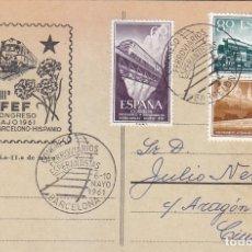 Sellos: ESPERANTO TRENES XIII CONGRESO FERROVIARIOS ESPERANTISTAS, BARCELONA 1961. MATASELLOS FERROCARRIL EN. Lote 155699142