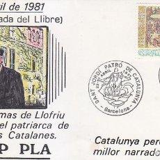 Sellos: JOSEP PLA MOR EN LLOFRIU 23 ABRIL 1981 SANT JORDI PATRÓ DE CATALUNYA RARO SOBRE MATASELLOS BARCELONA. Lote 155790894