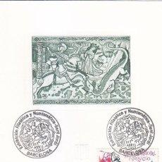 Sellos: RELIGION SAN JORGE SANT JORDI EXPOSICION, BARCELONA 1982. MATASELLOS EN RARO DIPTICO INVITACION.. Lote 155791542