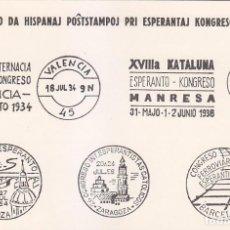 Sellos: ESPERANTO XXV CONGRESO JUBILAR, VALENCIA 1964. MATASELLOS EN TARJETA ILUSTRADA. MUY RARA ASI.. Lote 155791970
