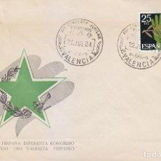 Sellos: ESPERANTO XXV CONGRESO JUBILAR, VALENCIA 1964. RARO MATASELLOS EN SOBRE CON BONITA ILUSTRACION.. Lote 155792342