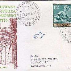 Sellos: ESPERANTO XXV CONGRESO JUBILAR, VALENCIA 1964. RARO MATASELLOS EN SOBRE CIRCULADO DE ALFIL.. Lote 155792398