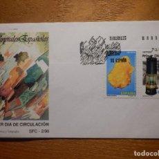 Sellos: SOBRE PRIMER DÍA CIRCULACIÓN S.P.D - MINERALES DE ESPAÑA - EDIFIL 3408,3409 - S.F.C. 2/96. Lote 156011658