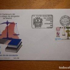 Sellos: SOBRE PRIMER DÍA CIRCULACIÓN S.P.D - COLEGIO DE ABOGADOS - EDIFIL 3417 - S.F.C. 7/96. Lote 156011694