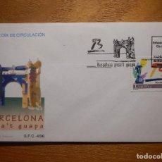 Sellos: SOBRE PRIMER DÍA CIRCULACIÓN S.P.D - BARCELONA PONTE GUAPA - EDIFIL 3411 - S.F.C. 4/96. Lote 156011698