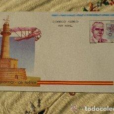 Sellos: SOBRE PRIMER DIA DE CIRCULACIÓN - EDUARDO BARRÓN 1991 NUEVO. Lote 156036258
