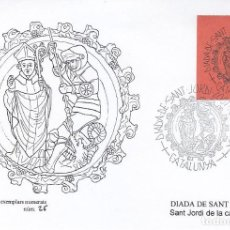 Sellos: RELIGION SAN JORGE DIADA SANT JORDI DE LA CATEDRAL, GERONA GIRONA 2001. MATASELLOS RARO SOBRE CORTA. Lote 156050266