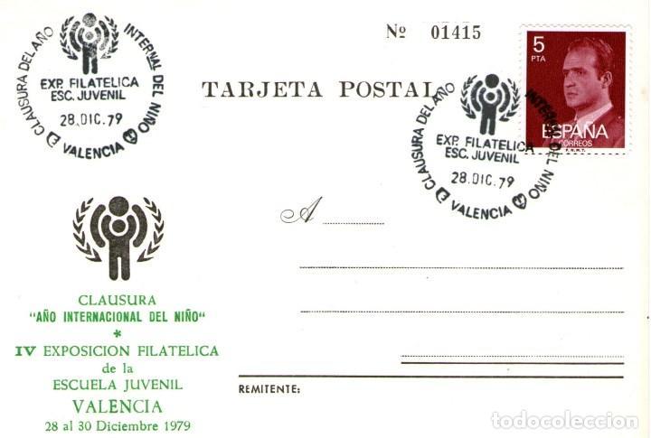 TARJETA POSTAL IV EXPOSICION FILATELICA DE LA ESCUELA JUVENIL VALENCIA 1979 (Sellos - Historia Postal - Sello Español - Sobres Primer Día y Matasellos Especiales)