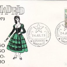 Sellos: ESPERANTO XXXIII 33 CONGRESO ESPAÑOL, MADRID 1973. RARO MATASELLOS EN SOBRE DE ALFIL.. Lote 156123646
